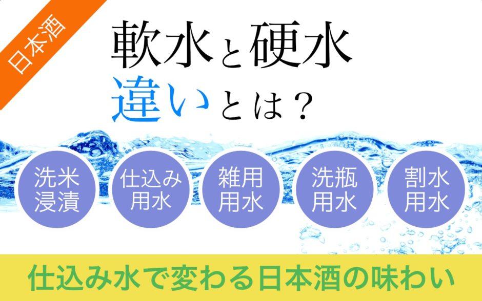清らかな水