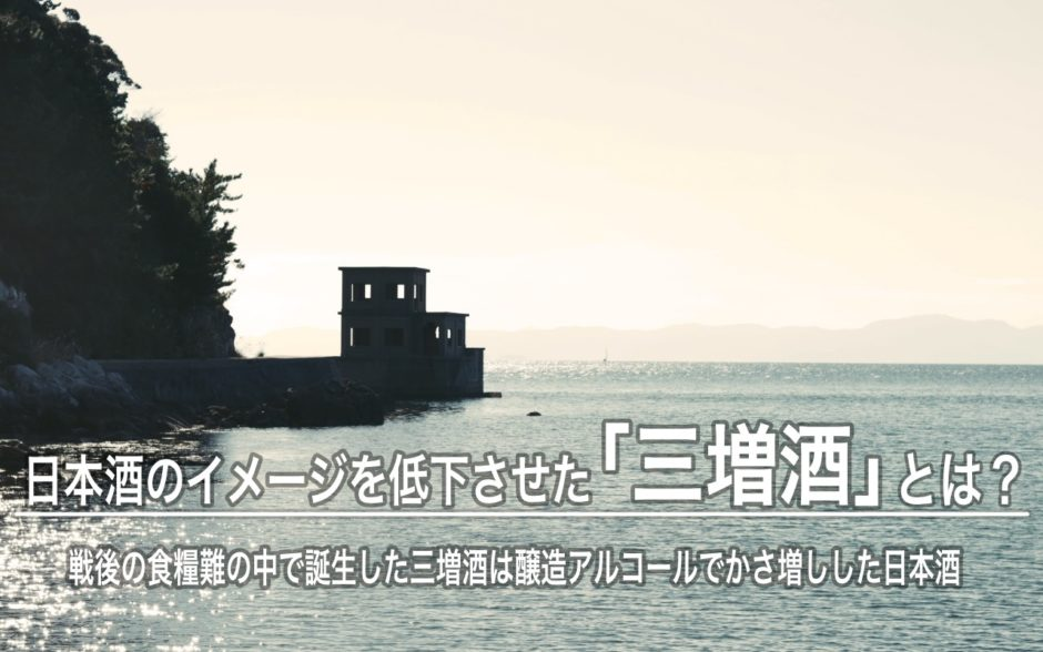 終戦を迎えた静かな海
