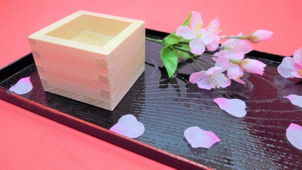 升酒と桜2